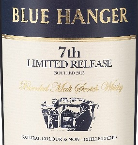 New Booze: Blue Hanger Scotch Whisky